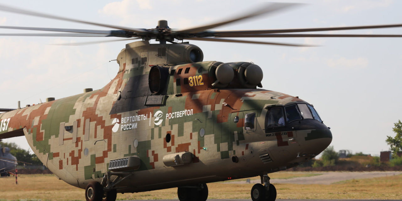 Mi-26T2V: the rebirth of a giant