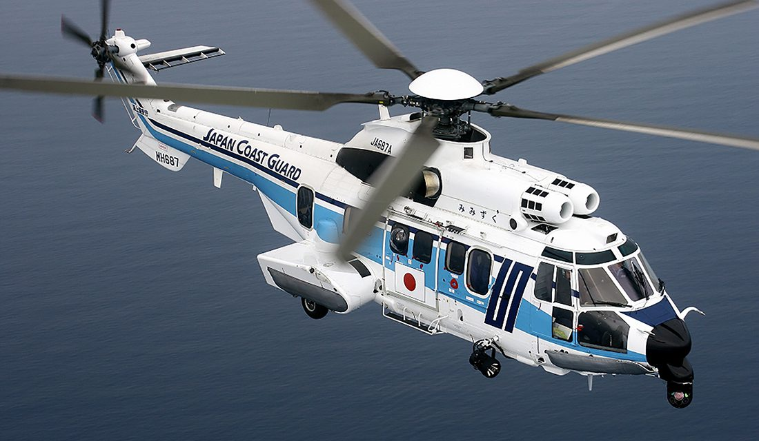 Japan Coast Guard orders three additional H225 helicopters.
