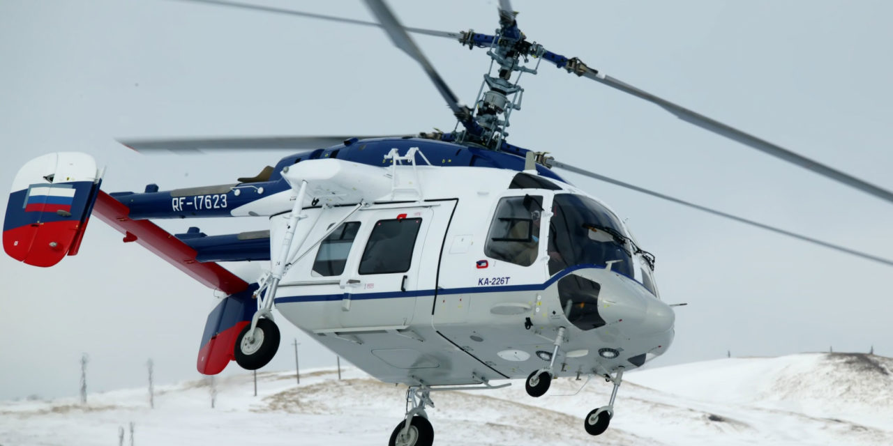 Ka-226T has become the world's first modular helicopter, completely created by using digital technologies