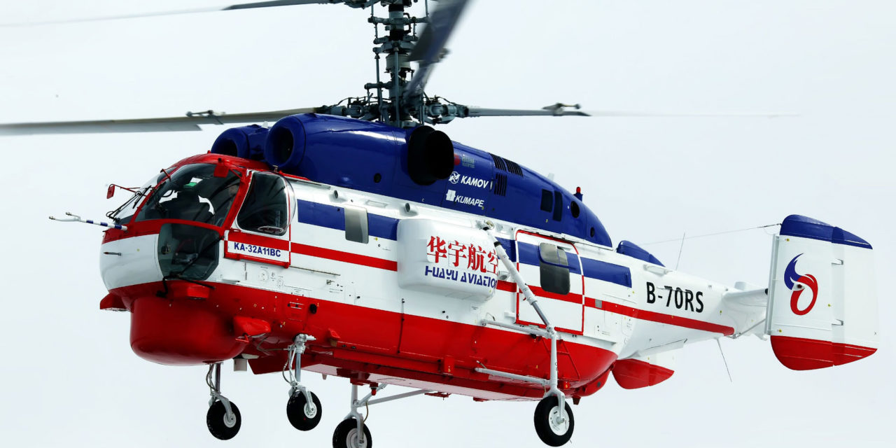 Russian Helicopters to export seven Ka-32A11BCs