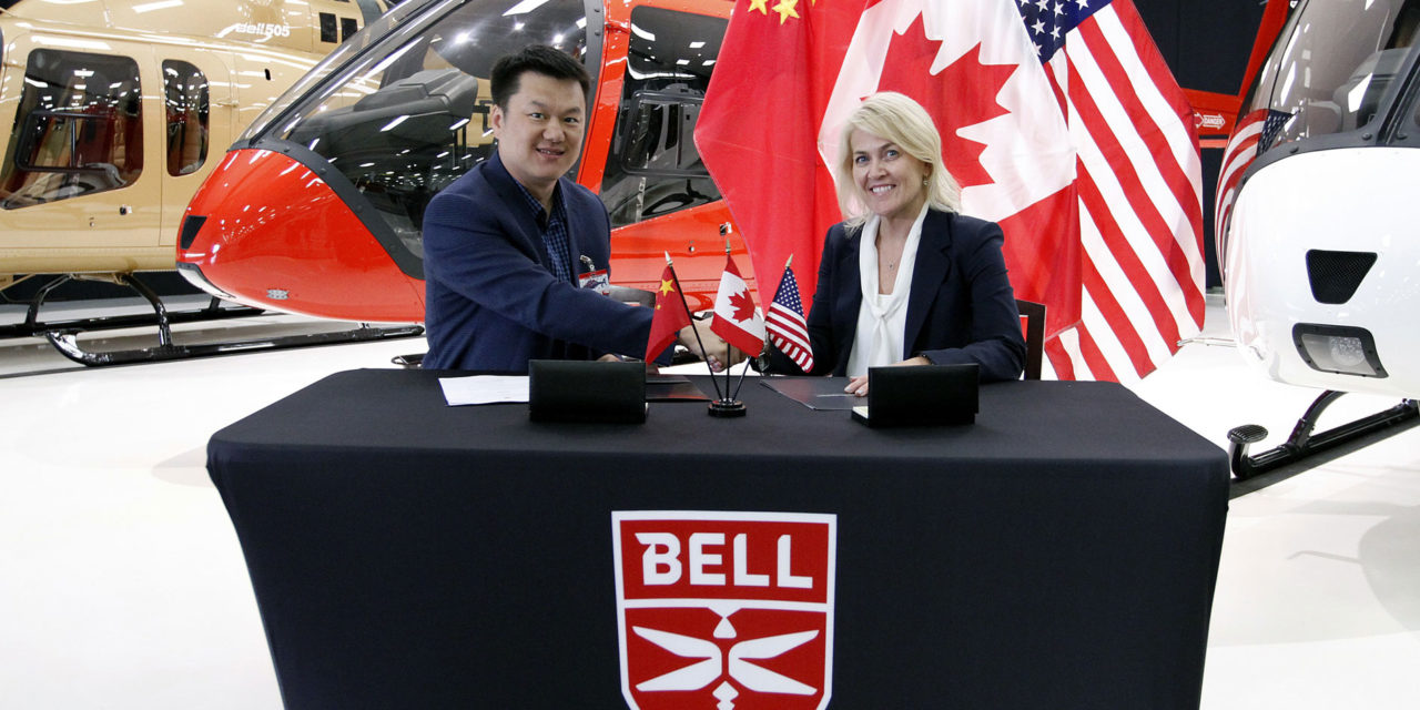 Bell delivers first three bell 505 helicopters to China