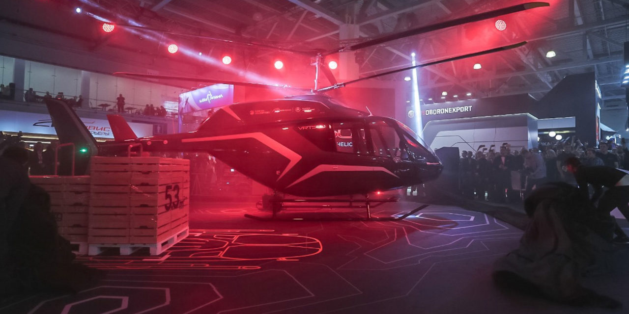 Rostec presents the light multipurpose helicopter VRT500