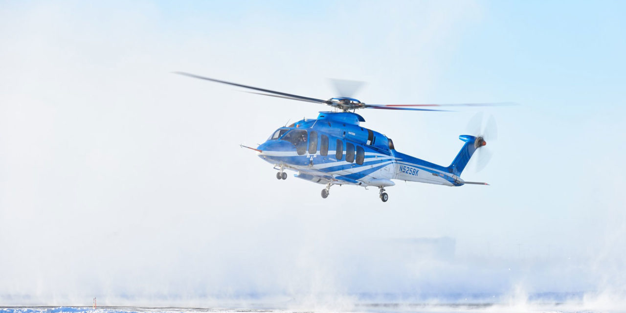 Bell 525 engine receives certification from federal aviation administration (FAA)
