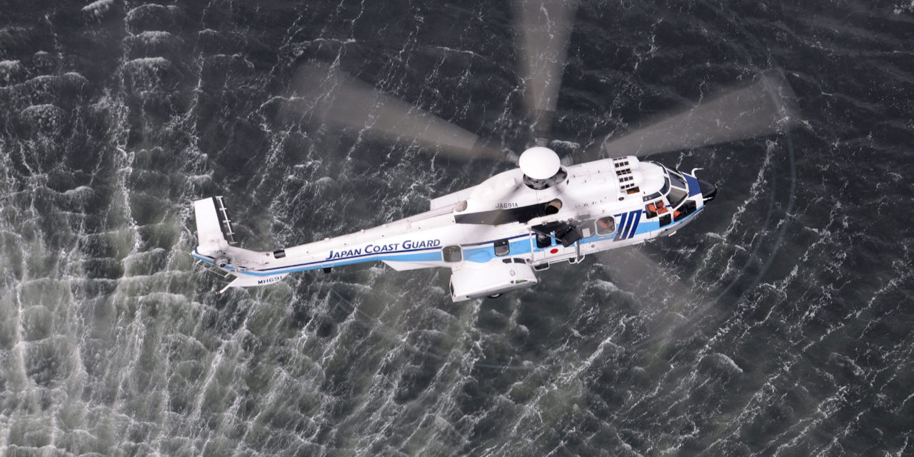 Japan Coast Guard expands Super Puma fleet with additional H225 order