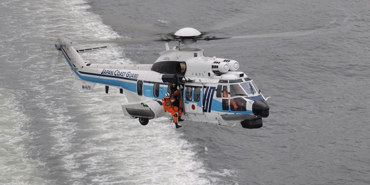 two more H225 helicopters for JCG