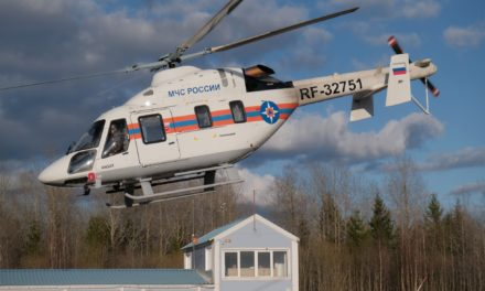 the first Ansat  over to EMERCOM of Russia