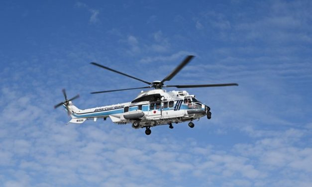 Japan Coast Guard adds two H225s to growing fleet