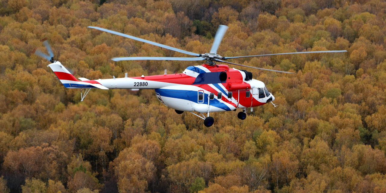 Russian Helicopters Shows Ansat and Mi-171A2 at INNOPROM in Uzbekistan