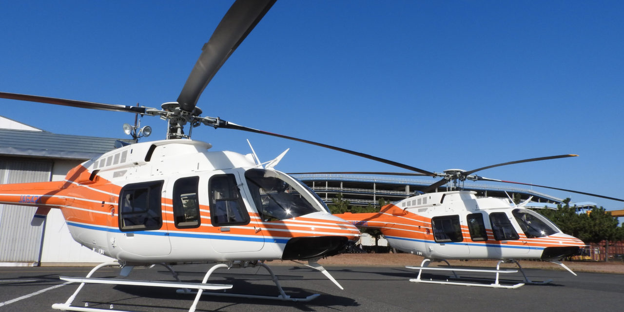 First Two Bell 407GXi Helicopters Delivered in Japan